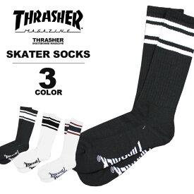 スラッシャー THRASHER 靴下 MAG SKATER SOCKS メンズ ロゴ入り 全3色