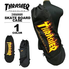スラッシャー THRASHER スケートボード ケース FLAME LOGO SKATE BOARD CASE ショルダーバック メンズ レディース ブラック 黒