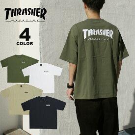 【公式】【販路限定】スラッシャー Tシャツ THRASHER MAG LOGO BACK PRINT BIG SILHOUETTE S/S T-SHIRTS プリントTEE ビッグシルエット オーバーサイズ メンズ レディース 全4色 S-L