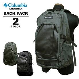 コロンビア Columbia リュック Star Range 30L BACK PACK 2 バックパック スポーツウェア スターレンジ ブラック 黒 グレー メンズ レディース