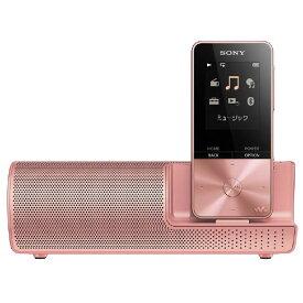 オーディオプレーヤー ウォークマン ソニー SONY NW-S315K ライトピンク Sシリーズ ピーカー用AC電源アダプター付属 コンパクト スリム 新品 送料無料
