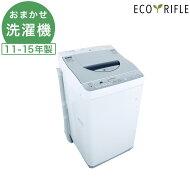【中古】洗濯機中古家電おまかせ【2008年製〜2011年製】【4.2kg〜6.0kg】