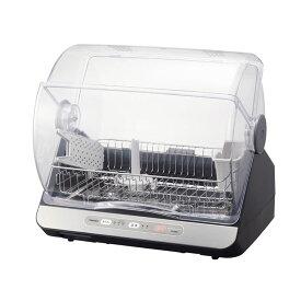 食洗器 東芝 新品 VD-B10S(LK) ブルーブラック ワイド熱風90度サイクロンドーム ブルーブラック