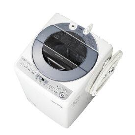 【標準設置込・送料無料】全自動洗濯機 シャープ SHARP ES-GV8D シルバー系 洗濯 8Kg ダイヤカット穴なし槽 サイクロン洗浄 ほぐし運転 インバーター制御 低騒音 自動槽洗い