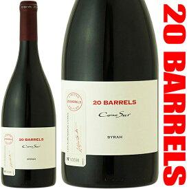 Cono Sur Syrah 20 Barrels Limited Edition [現行VT] / コノスル シラー 20バレル リミテッド・エディション [CL][赤]
