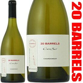 Cono Sur Chardonnay 20Barrels Limited Edition [現行VT] / コノスル シャルドネ 20バレル リミテッド・エディション [CL][白]