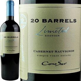 Cono Sur Cabernet Sauvignon 20 Barrels Limited Edition [現行VT] / コノスル カベルネ・ソーヴィニヨン 20バレル リミテッド・エディション [CL][赤]