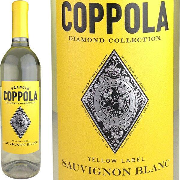 Francis Coppola Diamond Collection Sauvignon Blanc California [現行VT] / フランシス・コッポラ ダイヤモンド・コレクション ソーヴィニヨン・ブラン カリフォルニア [US][白][L]