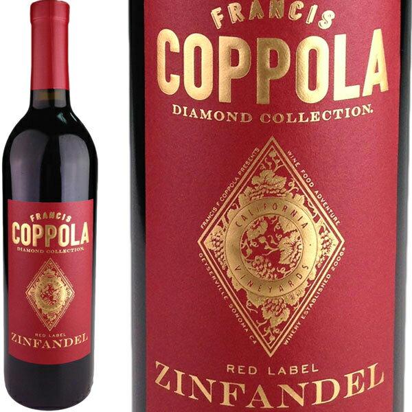 Francis Coppola Diamond Collection Zinfandel California [現行VT] / フランシス・コッポラ ダイヤモンド・コレクション ジンファンデル カリフォルニア [US][赤][L]