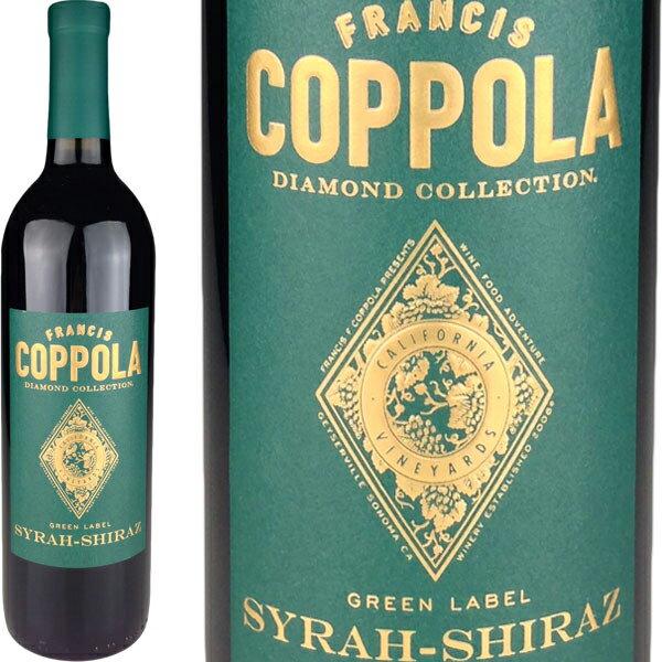 Francis Coppola Diamond Collection Syrah-Shiraz California [現行VT] / フランシス・コッポラ ダイヤモンド・コレクション シラー・シラーズ カリフォルニア [US][赤][L]