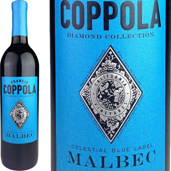 Francis Coppola Diamond Collection Malbec California [現行VT] / フランシス・コッポラ ダイヤモンド・コレクション マルベック カリフォルニア [US][赤][L]