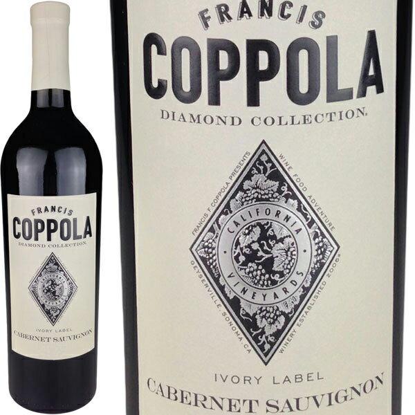 Francis Coppola Diamond Collection Cabernet Sauvignon California [現行VT] / フランシス・コッポラ ダイヤモンド・コレクション カベルネ・ソーヴィニヨン カリフォルニア [US][赤][L]