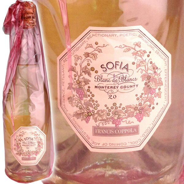 Francis Coppola SOFIA Blanc de Blancs [現行VT] / フランシス・コッポラ ソフィア ブラン・ド・ブラン [US][白泡][Z]