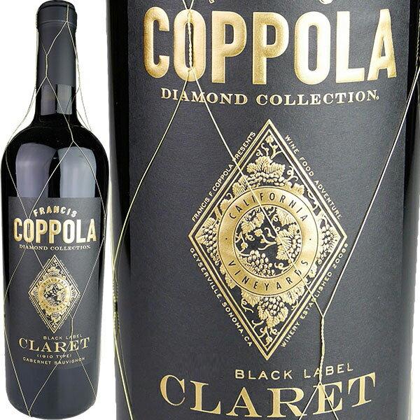 Francis Coppola Diamond Collection Claret California [現行VT] / フランシス・コッポラ ダイヤモンド・コレクション クラレット カリフォルニア [US][赤][L]