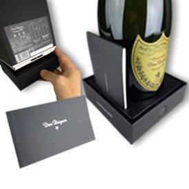 Moet Chandon Dom Perignon [1999] 【正規品/豪華BOX入り】 / ドン・ペリニョン [FR][WA93][白泡][31]