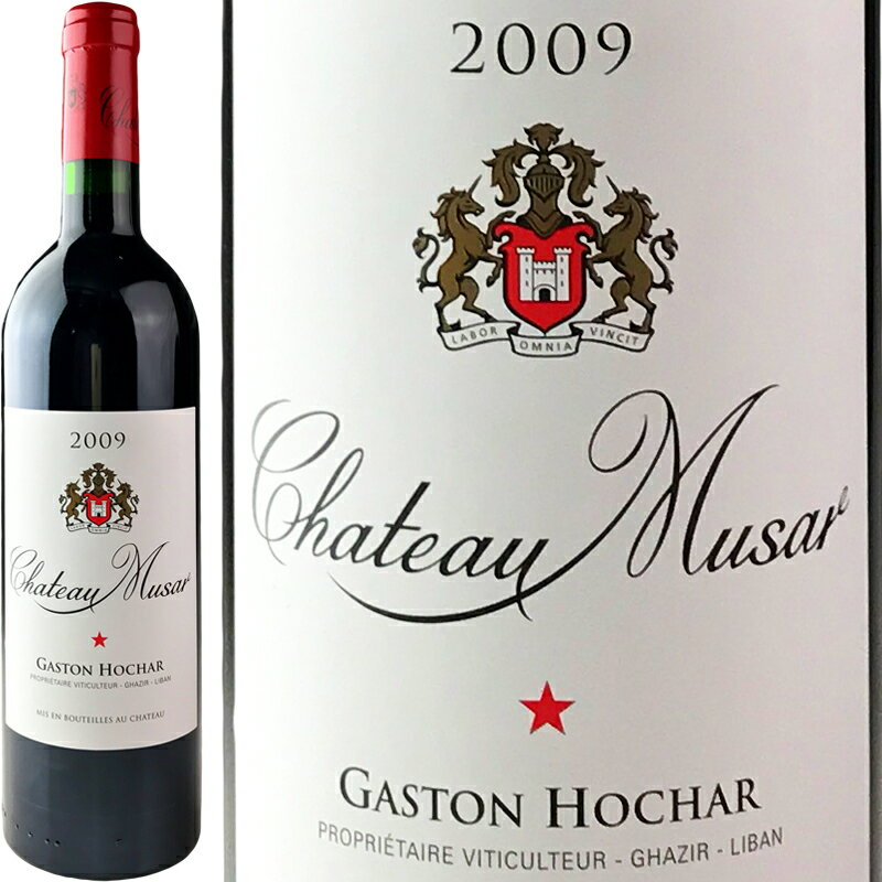 Chateau Musar Red [2009] / シャトー・ミュザール レッド [LB][赤][M]