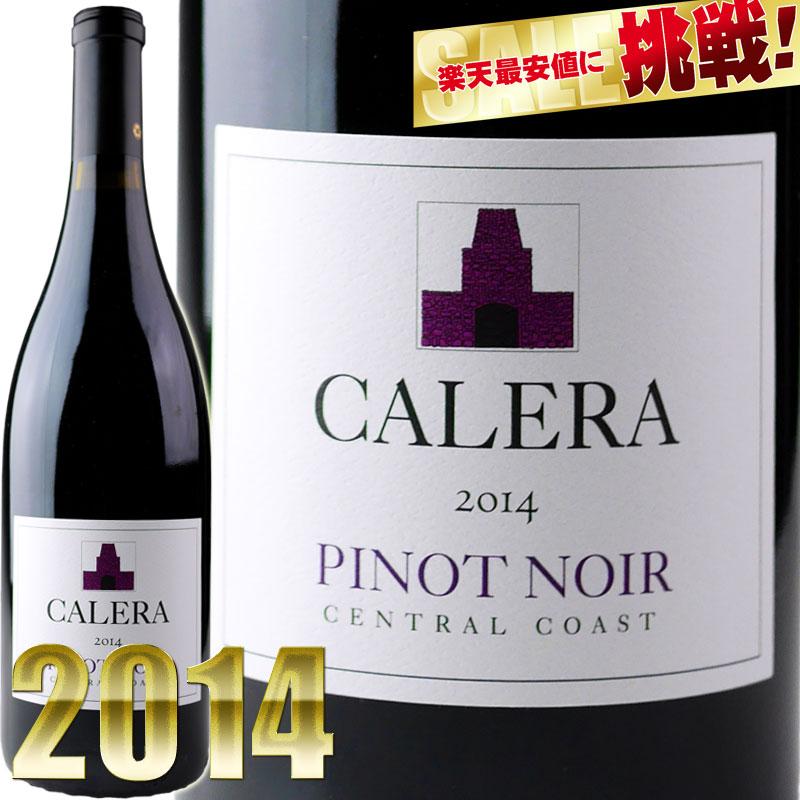 CALERA Pinot Noir Central Coast [2014] / カレラ ピノノワール セントラル・コースト [US][赤]