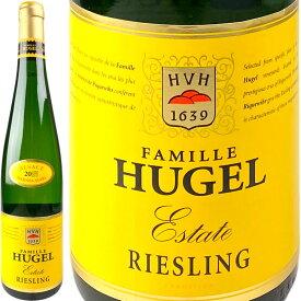 Famille Hugel Riesling Estate [現行VT] / ファミーユ ヒューゲル リースリング エステート [FR][白]