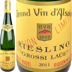 Famille Hugel Riesling Grossi Laue [2011] / ファミーユ ヒューゲル リースリング グロシ・ローイ [FR][WA91][白]