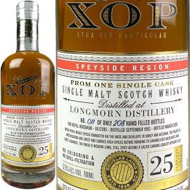 Douglas Laing XOP Longmorn 25 yo [1992] / ダグラスレイン エクストラ オールド パティキュラー ロングモーン 25年 [SW]