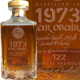 Kingsbury Gold Sar Obair Decanter Linkwood 43 yo [1973] / キングスバリー サー オビール デキャンタ リンクウッド 43年 [SW]