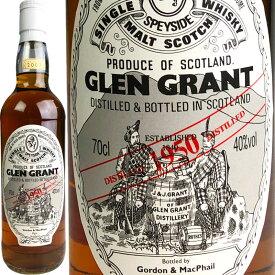 Gordon & MacPhail Rare Vintage Glen Grant [1950] / ゴードン&マクファイル レアヴィンテージ グレングラント [SW]
