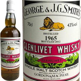 Gordon & Macphail Glenlivet Rare Vintage Smith`s Glenlivet [1965] / ゴードン&マクファイル レアヴィンテージ スミス グレンリベット [SW]