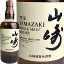 Suntory Yamazaki Distillery Single Malt / サントリー シングルモルト 山崎 [JW]
