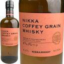 Nikka Coffey Grain Whisky / ニッカ カフェ グレーン ウイスキー [JW]