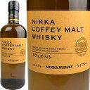 Nikka Coffey Malt Whisky / ニッカ カフェ モルト ウイスキー [JW]