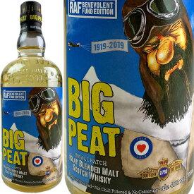 Douglas Laing Blended Malt Big Peat RAF Benevolent Fund Charity Edition / ダグラスレイン ブレンデッドモルト ビッグ ピート RAF エディション [SW]