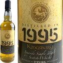 Kingsbury Gold Imperial 23 yo [1995] / キングスバリー ゴールド インペリアル 23年 [SW]