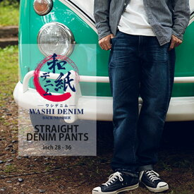BACK NUMBER 「和紙デニム」ストレートジーンズ メンズ※Right-on,ライトオン,BN-4111002,BACK NUMBER,バックナンバー