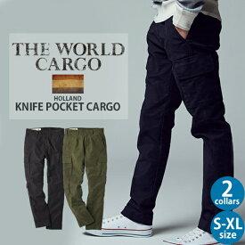 BACK NUMBER 「THE WORLD CARGO」 オランダ軍モデルナイフポケット型カーゴパンツ メンズ※Right-on,ライトオン,BN-4112007,BACK NUMBER