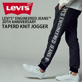 Levi's 「LEVI'S(R) ENGINEERED JEANS(TM) 20周年記念モデル」 ロゴニットジョグパンツ メンズ※Right-on,ライトオン,73098-0001,Levi's,リーバイス