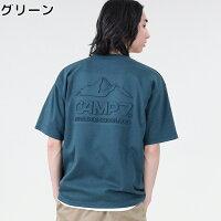 CP4201411105_0035_M-1.jpg