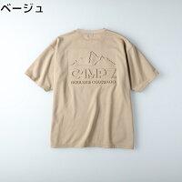 CP4201411105_0075_P-0.jpg