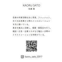 BN4201411112_sub_0090_P-40_.jpg
