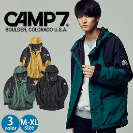 CAMP7 サプレックス マウンテンパーカー メンズRight-on,ライトオン,CP-4116004,CAMP7,キャンプ7