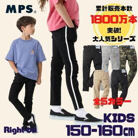 MPS カラースキニーパンツ(ジュニアサイズ150-160cm) キッズ Right-on,ライトオン,MP4131003J,MPS,エムピーエス