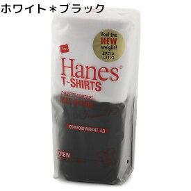HANES 「Japan Fit」 クルーネックTシャツ白黒2枚組 メンズRight-on,ライトオン,H5320,HANES,ヘインズ