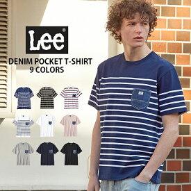 Lee デニムポケット付きTシャツ メンズRight-on,ライトオン,LT2620,リー,Lee,半袖,春夏,無地,ボーダー,S,M,L,XL,ホワイト,ブラック,ピンク,男性,女性,おそろい,ユニセックス,