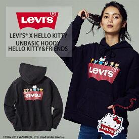 Levi's 【Levi's×Hello Kitty】バットウイングプリントパーカー ウィメンズRight-on,ライトオン,74318-0037,リーバイス,Levi's,ハローキティ,キティちゃん,秋冬,レディース,可愛い,おしゃれ,長袖,スウェット
