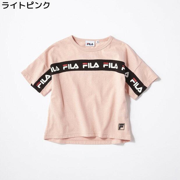 (フィラ)FILA ロゴ切り替えTシャツ キッズRight-on,ライトオン,RE1954,半袖 19春夏新作 子供 女の子 ライトピンク ホワイト ブラック
