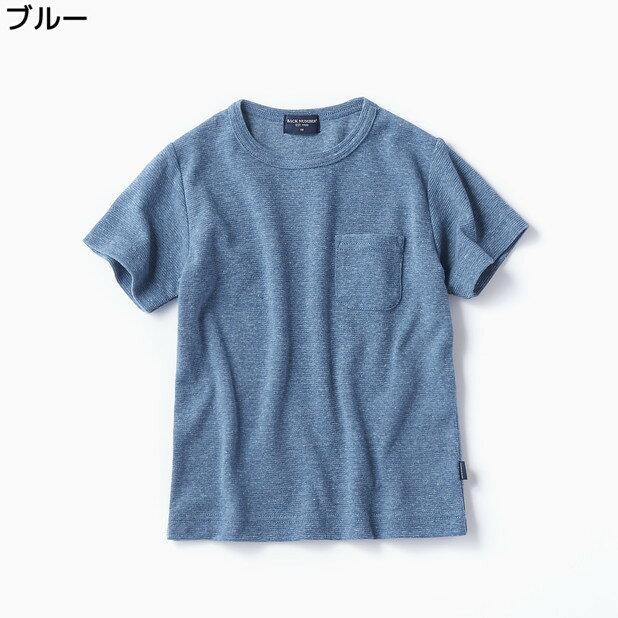 (バックナンバー)BACK NUMBER ストレッチ半袖Tシャツ(ジュニアサイズ150cm) キッズRight-on,ライトオン,BN4032015J,バックナンバー,BACK NUMBER,