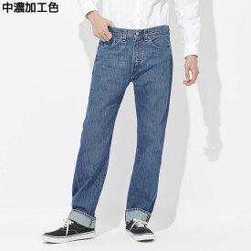 (リーバイス)Levi's 【USA製】505デニムストレート メンズ ※Right-on,ライトオン,00505-1525,Levi's,リーバイス,ジーンズ 米国製