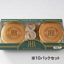 ホットケーキ ふわっふわバニラホットケーキ4枚入×10パック(冷凍便) リーガロイヤルホテル 朝食
