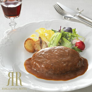 ビーフハンバーグ(ソース入り) 冷蔵便 デミグラスソース リーガロイヤルホテル ハンバーグ ビーフ 惣菜 総菜 ディナー 肉 ギフト プレゼント