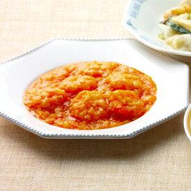海老チリソース煮(冷凍便)/リーガロイヤルホテル