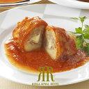 ロールキャベツ チーズ トマトソース 黒毛和牛と豚のチーズ入ロールキャベツトマト(冷凍便) リーガロイヤルホテル 通…